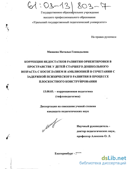 Коррекция зрения лазером цена москва отзывы