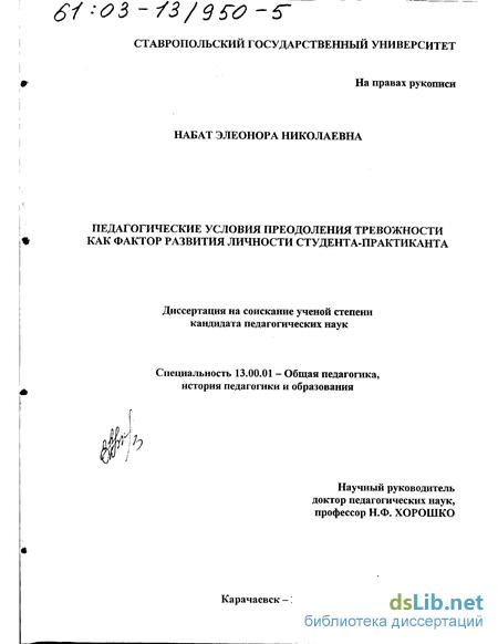 Ильина Е. Н. \'\'Туроперейтинг: организация