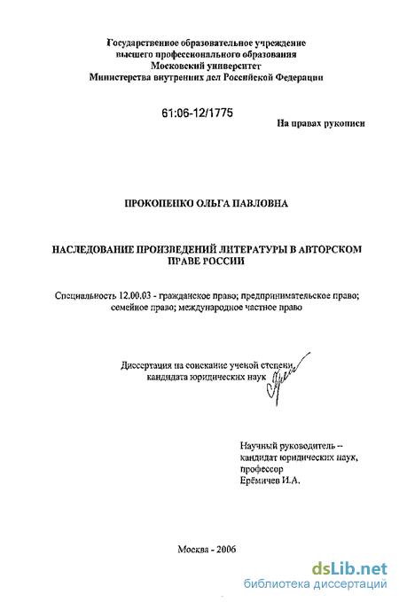 1174 гк рф судебная практика