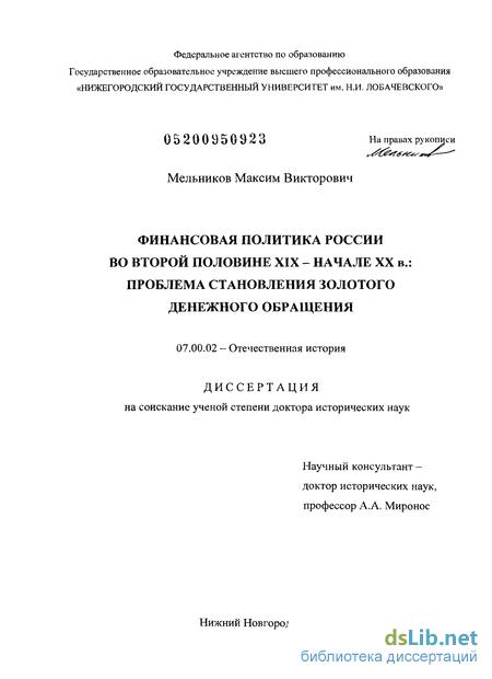приказ о создании и учете разменного фонда образец - фото 8