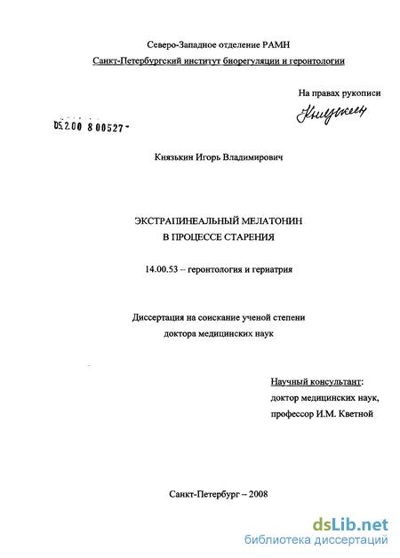 Игорь Князькин История Петербургской Проституции Книгу