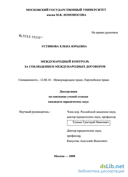 Книга «теория международного права» г. И. Тункин купить на ozon.