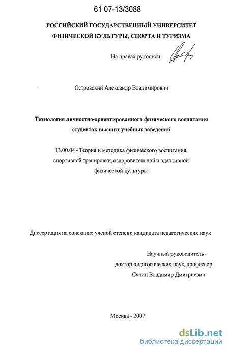 Красивый фото студенток из россии без комплексов