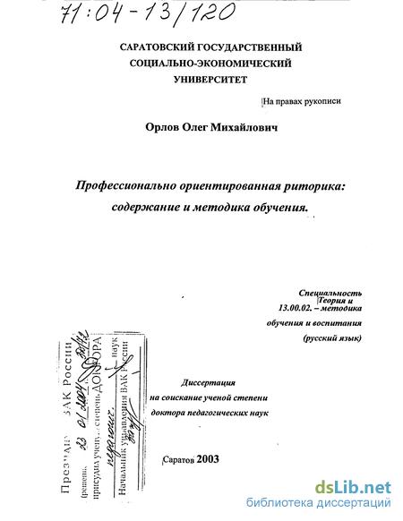 ebook sommario di pedagogia come scienza filosofica pedagogia generale
