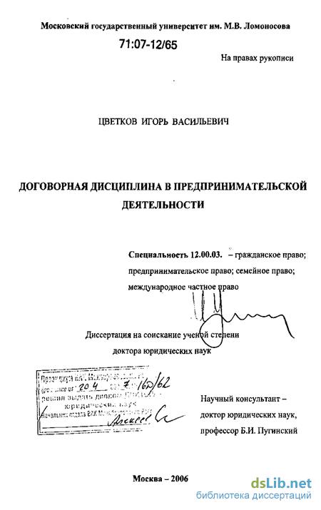 Игорь васильевич цветков
