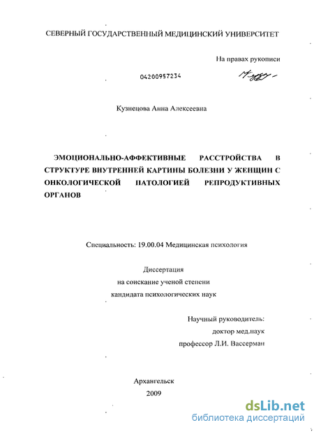 Клиника лечения алкоголизма г краснодар