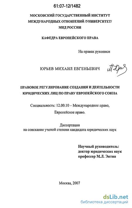 Шпаргалки филиалы и представительства юридического лица рк