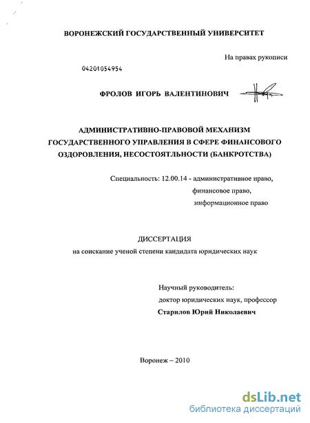 общее руководство приказами осуществлял следующий орган государственного управления img-1