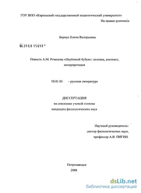 Характеристику с места работы в суд Ремизова улица сзи 6 получить Серпуховский переулок