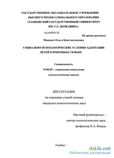 Собрание сочинений в восьми томах.