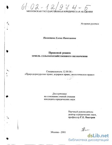Имеют ли право на земельные доли лица уволенные в декабре 1991 года