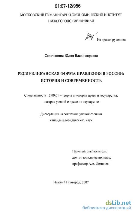 История россии 10 класс павленко сравнить параграфы 22 и 28 территории населения форма правления