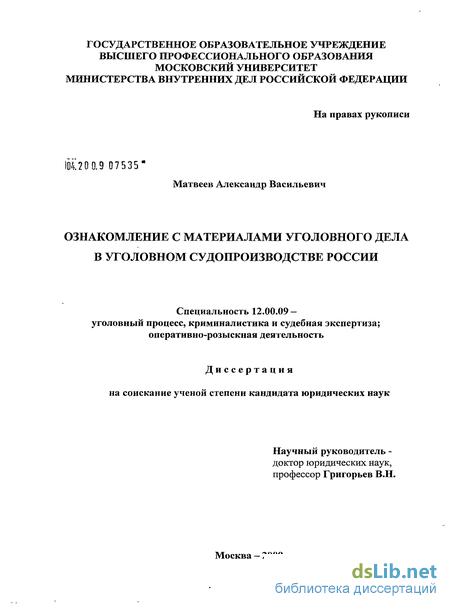 образец заявления о представителе в суде