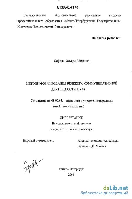 Адвокат зудов эдуард абелович сомневался