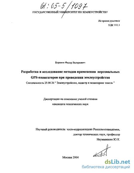 Презентация по русскому языку на тему: