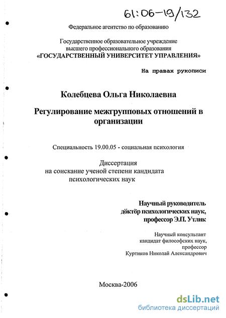 Ассоциированные региональные библиотечные консорциумы