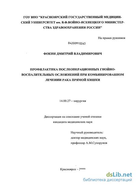 Схемы профессиограмма психолог Профессиограмма социальный педагог психолог Курсовая работа по теме советское государство и право в период