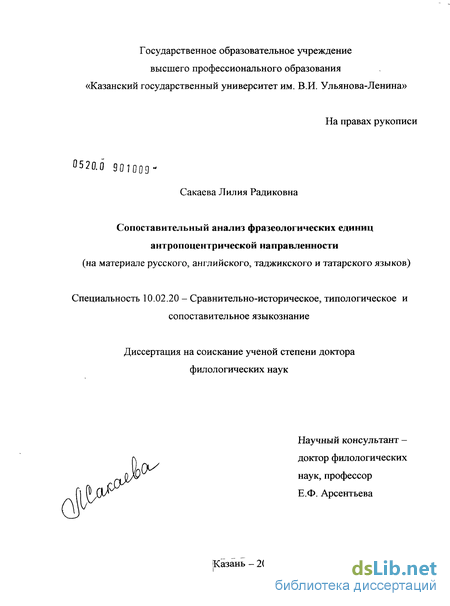 Антонимнар Кергэн Мэкальлэр 10 Жомлэ