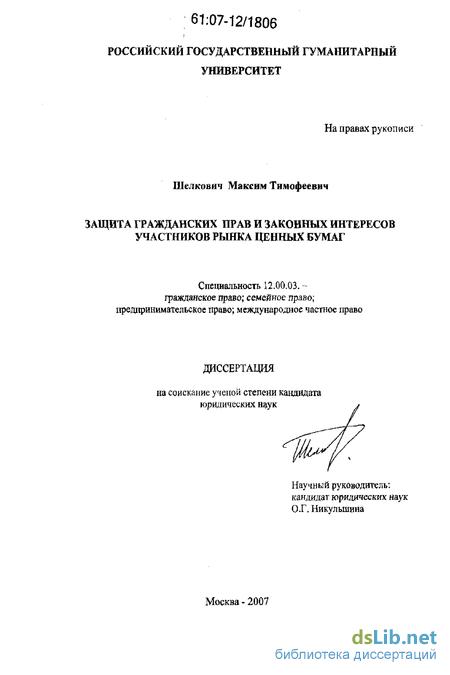 Рынок ценных бумаг: тесты и задачи Боровкова Валерия 232