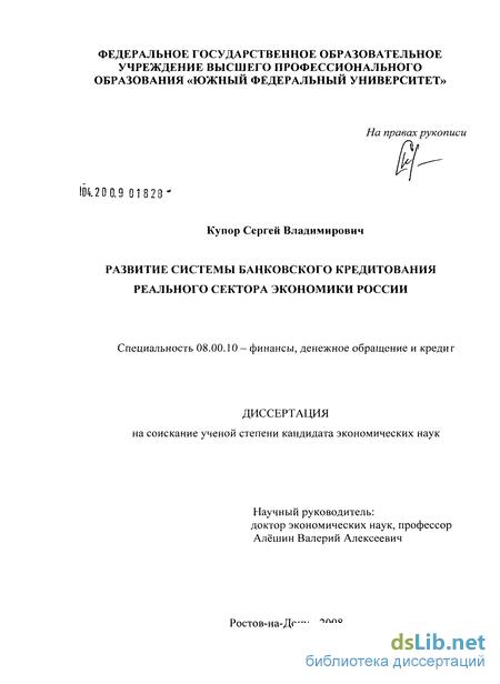 Kotirovki forex online
