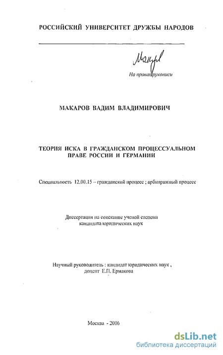 """Рефераты на любую тему, сочинения на разнообразные темы, русские писатели и Термин  """"избирательный процесс """" не..."""