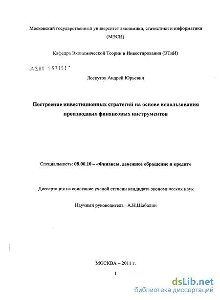 Л.макмиллан опционы стратегический инструмент инвестирования опционные и фьючерсные терминалы ртс