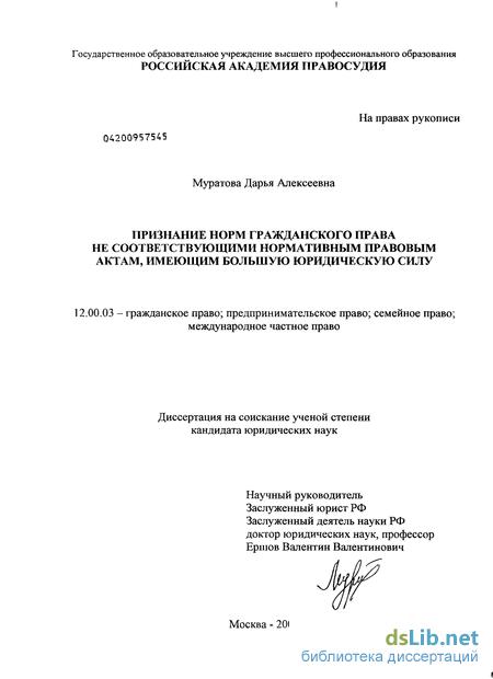 Кто имеет право получить возврат подоходного налога 206000 рублей