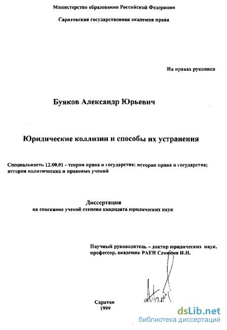 Из прошлого русской земли. Время Петра Великого (Сергей Князьков)