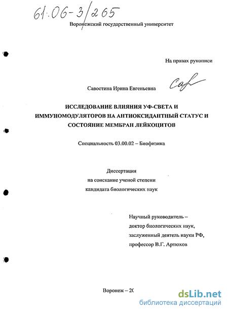 Анализ крови на содержание гормонов и медиаторов методом электролюминесценции Реакция манту Щербаковская улица