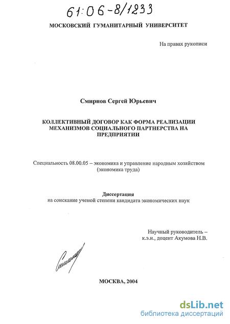 В отделениях Почты России можно отправить уведомления в органы
