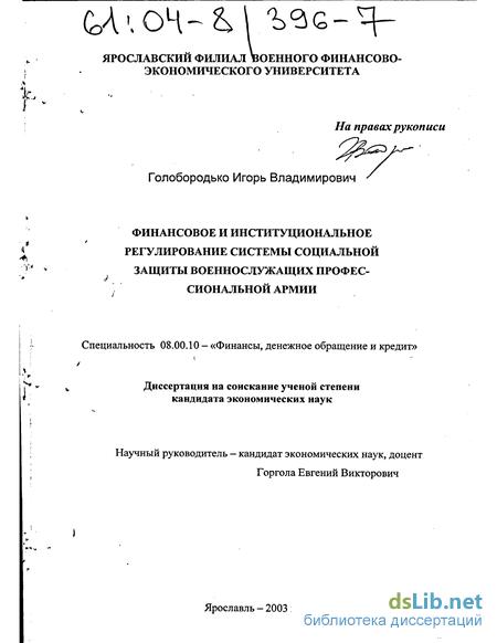 голобородько игорь иванович псков биография