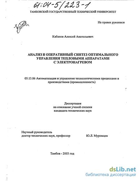 pdf Расчет циклов поршневых двигателей: Учебное