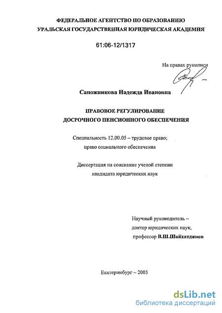 Выплаты пенсионерам при сокращении в украине