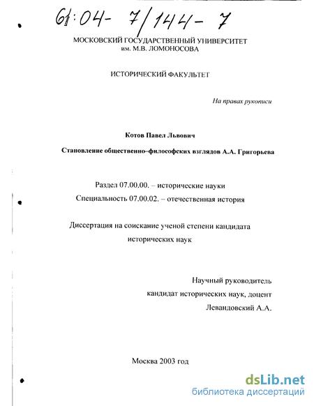 объем кандидатской диссертации 2017