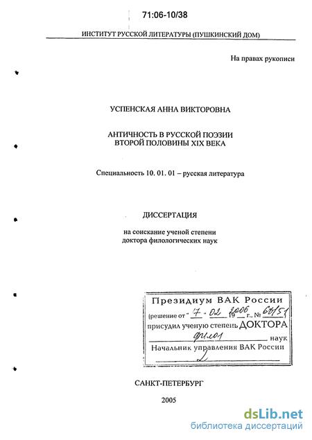 Вторая Камчатская экспедиция. Документы 1737-1738. Морские отряды