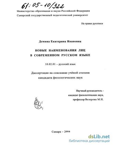 Екатерина на русском языке фото 427-106