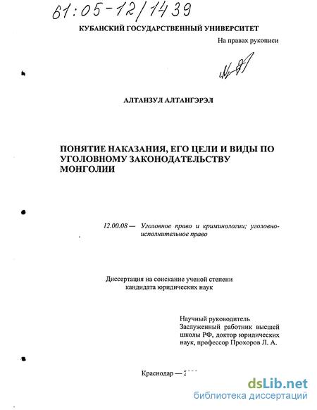 Постатейный комментарий к Закону о газоснабжении в РФ GasForum