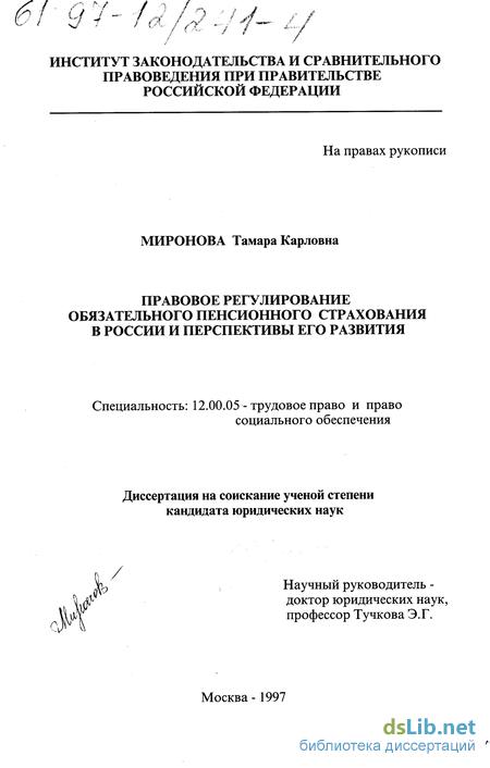 Минимальная пенсия по украине на 2014 год