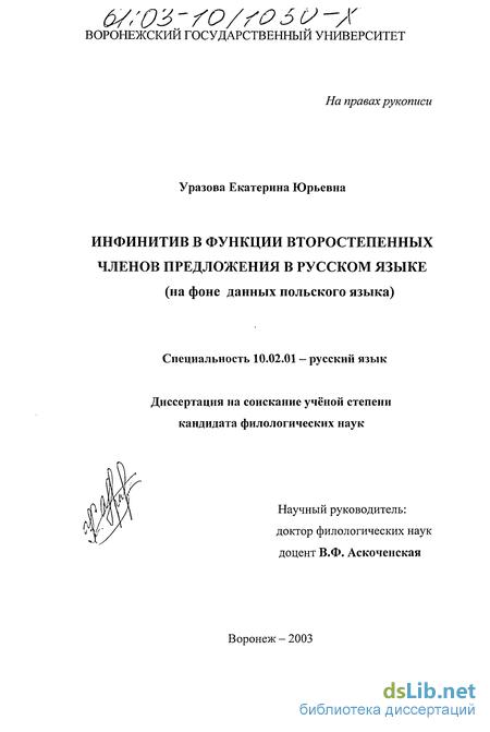 Екатерина на русском языке фото 427-103