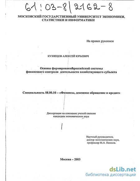 алексей юрьевич кузнецов