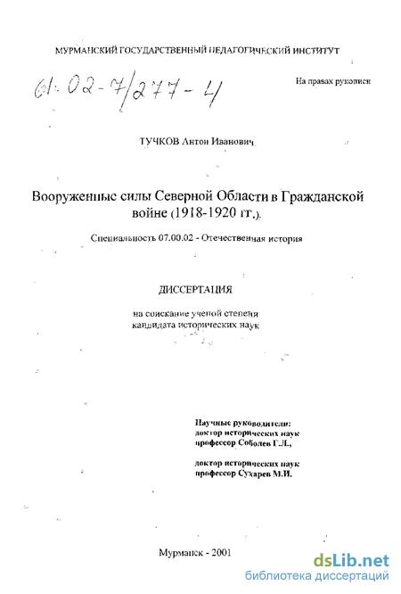 sochinenie-rassuzhdenie-grazhdanskaya-voyna
