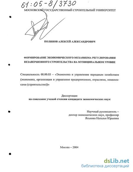 ото Парикмахерской Лето - Галерея - Парикмахерская Лето