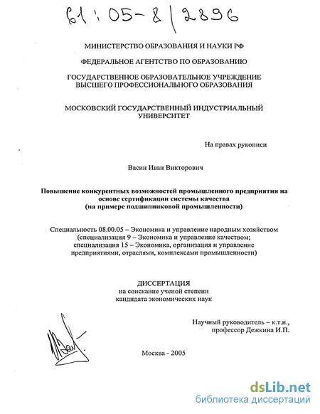 Сертификация системы качества предприятия сертификация глада