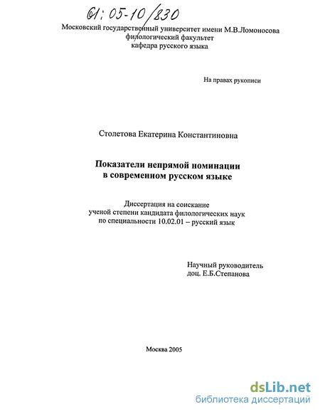 Екатерина на русском языке фото 427-792