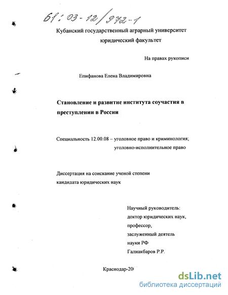 В россии епифанова елена владимировна