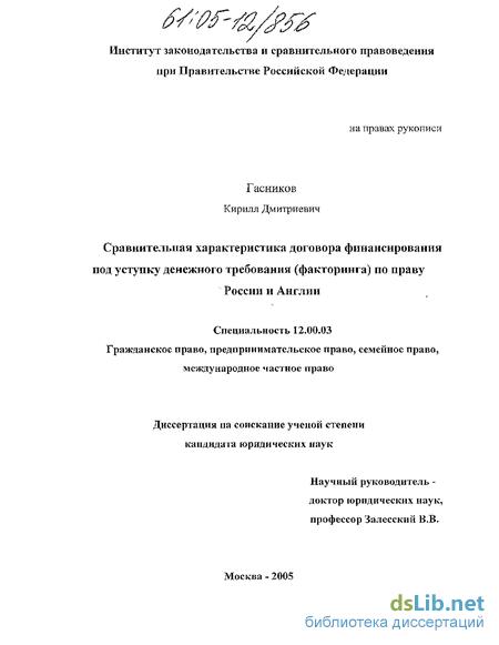 Протокол проверки знаний по охране труда