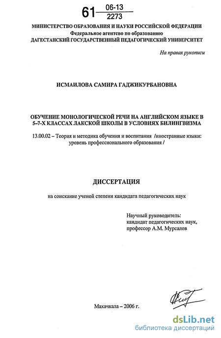 Учебник осетинского языка он-лайн 5-7 класс