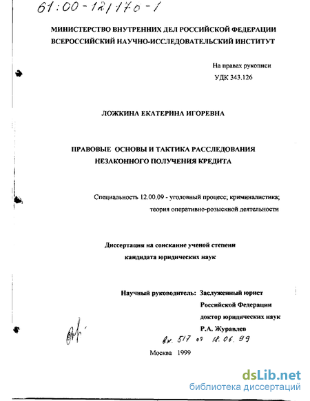 кредит онлайн взять на карту - Moneyveo ua Украина