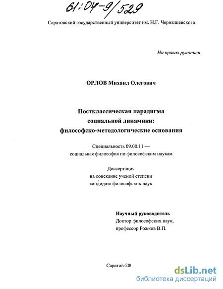 2 постклассическая модель сексуальности анти эдип делеза гваттари анти эдип