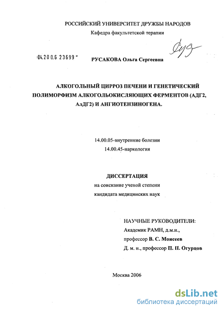 mehanicheskaya-zheltuha-pri-tsirroze-pecheni